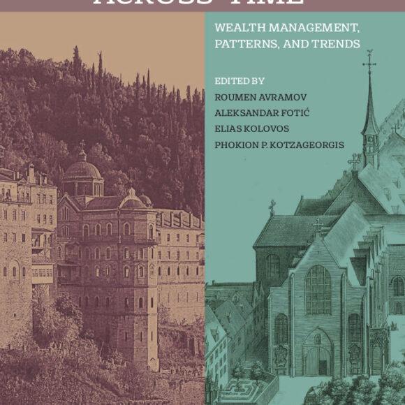 Нови книги: Манастирската икономика през вековете: управление, модели и тенденции