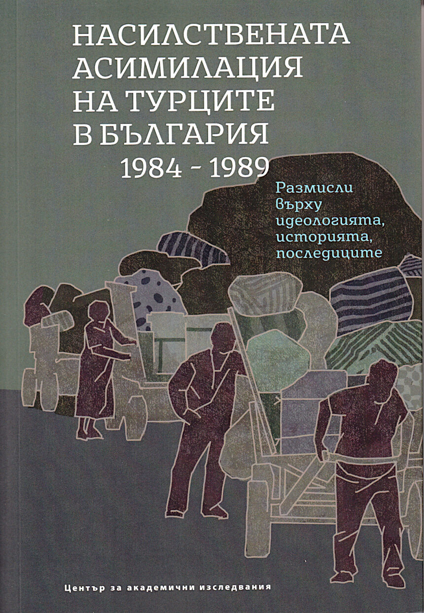 The Forced Assimilation of Turks in Bulgaria, 1984–1989: Reflections on Its Ideology, History and Consequences